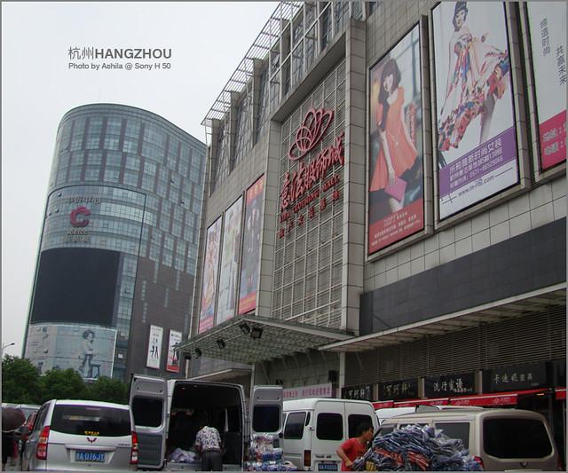 中國行2012_D401