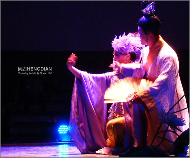 中國行2012_D555