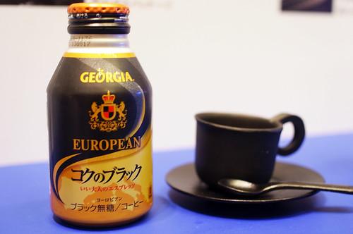GEORGIA-EUROPEAN-Coffee-R0022050