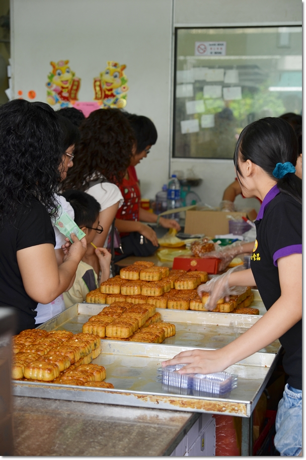 Queue for Mooncake