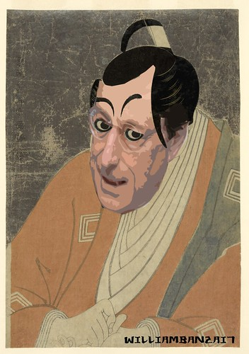 SHOGUN DRAGHI by Colonel Flick