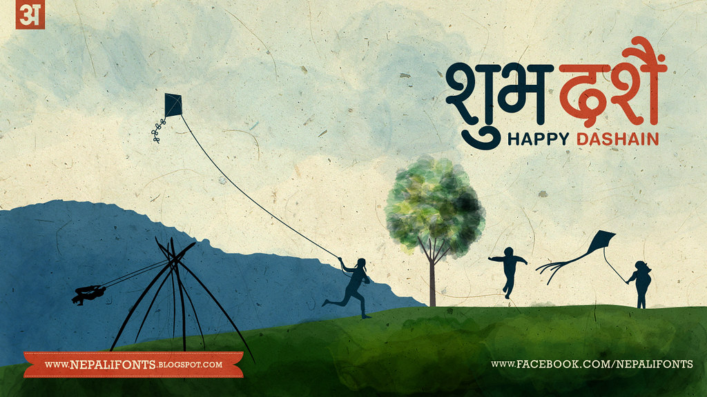 Happy Dashain Greetings 2069