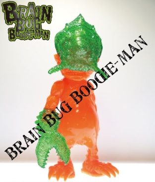 cure black box brain bug boogieman