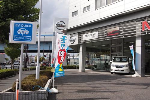 関越自動車道 練馬ICから最も近い急速充電スタンドは日産プリンス東京 谷原店
