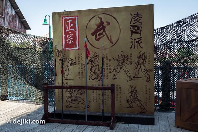 Martial arts area