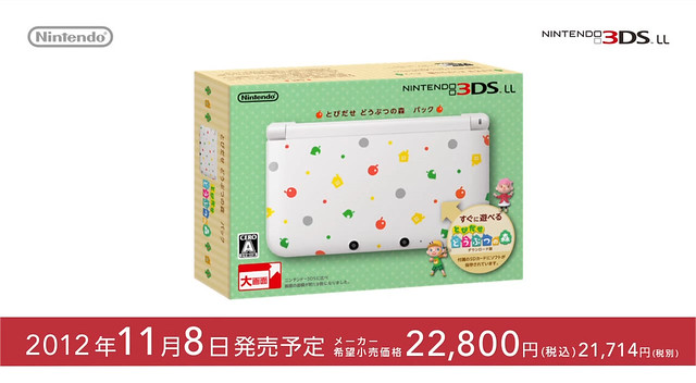Animal Crossing: Jump Out Custom 3DS XL Announced for Japan