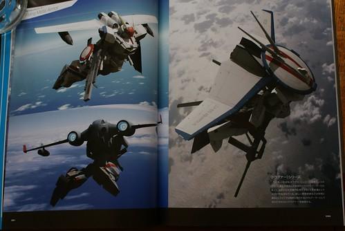 MasterFile Metal Armor Dragonar - 2