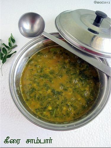 poondu kulambu recipe in tamil pdf