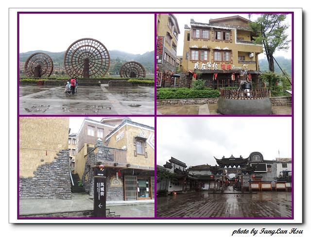 neo-水磨羌城