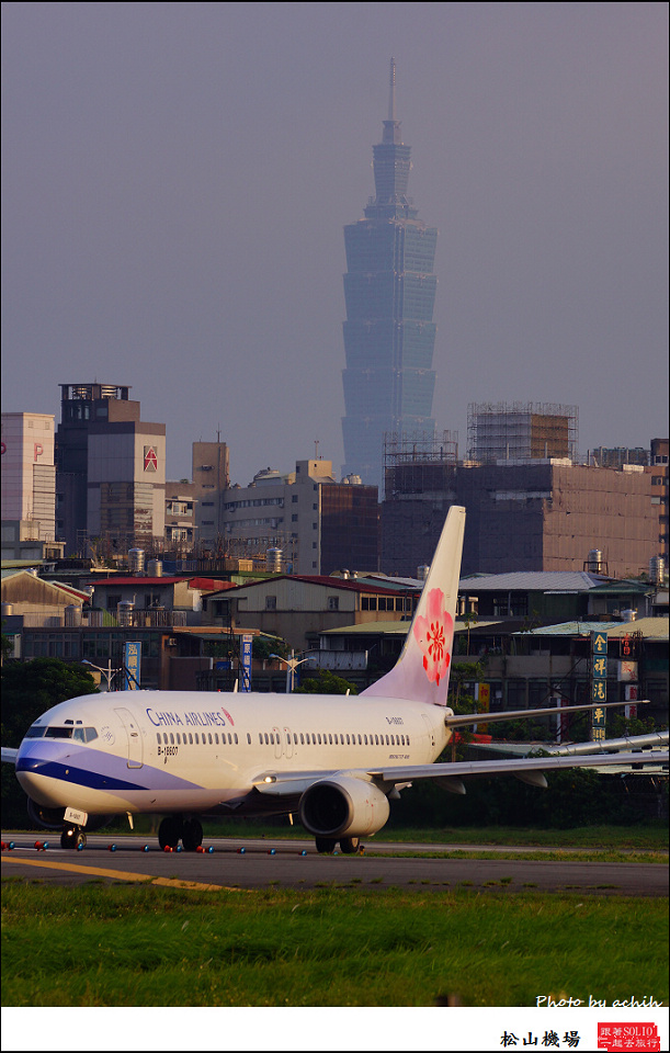 China Airlines B-18607
