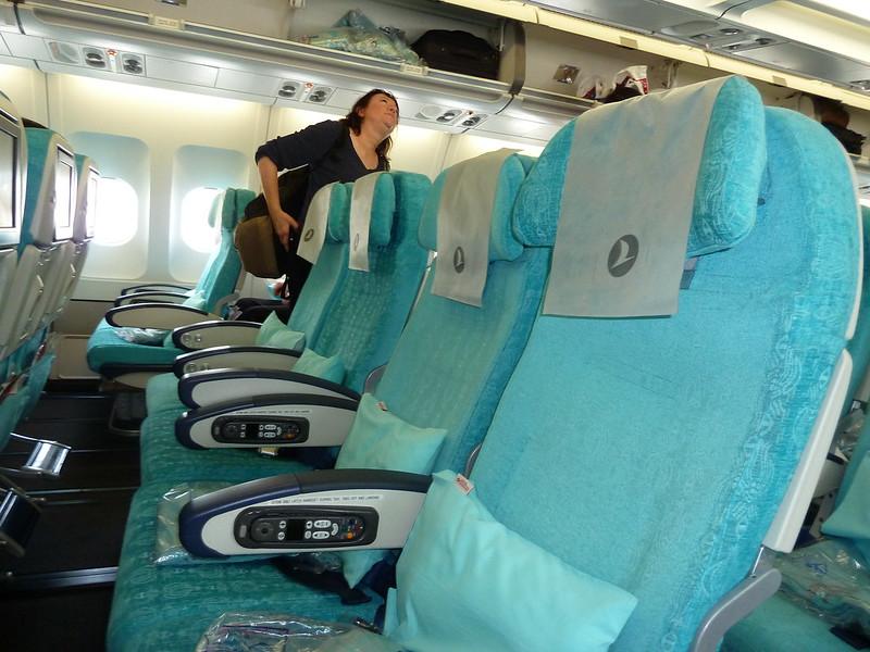 Azure Interior of Turkish Airlines