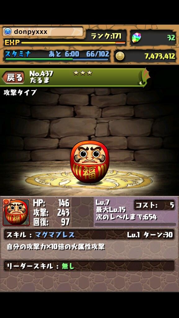 20121008125102