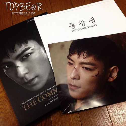 TOP-Commitment-MakingOf-byTOP_Bear(1)