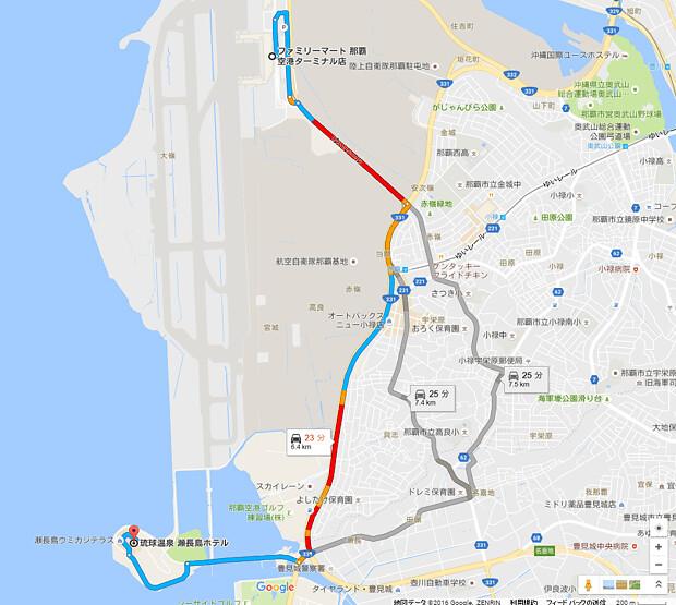 160918 瀬長島までのルート