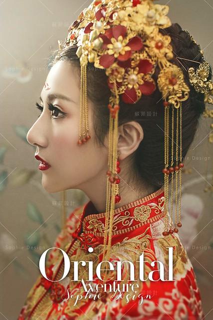 新娘秘書,中式新娘,新娘造型