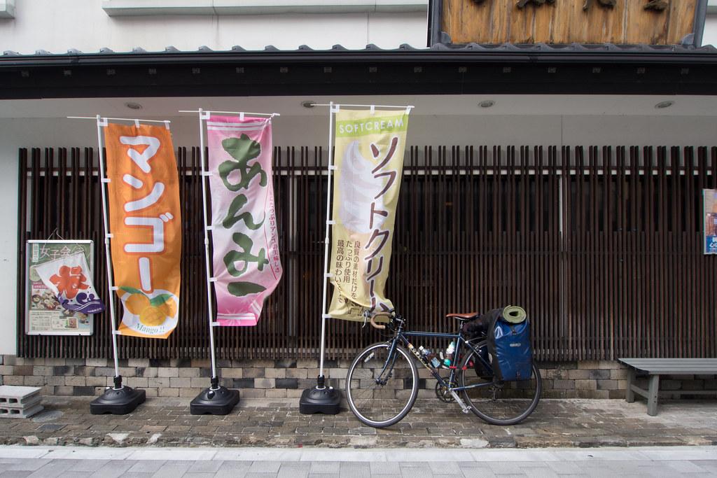 自転車 2012/08/30 OMD00742