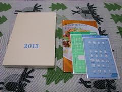 ほぼ日手帳とTOOLS