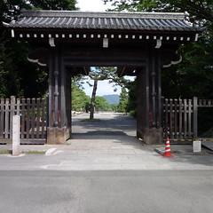 Imperial Palace Hamaguri Gate