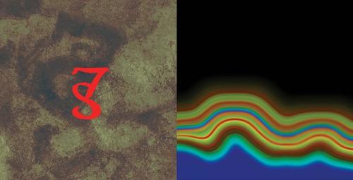 Track7-art