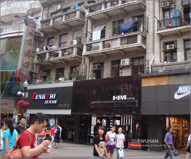中國行2012_D257
