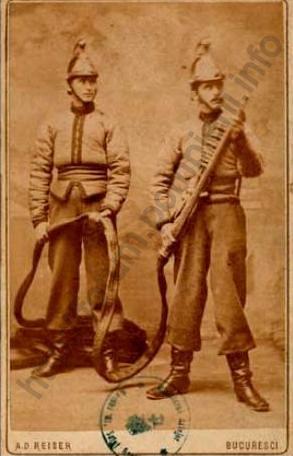 Uniformă de pompieri , model 1895