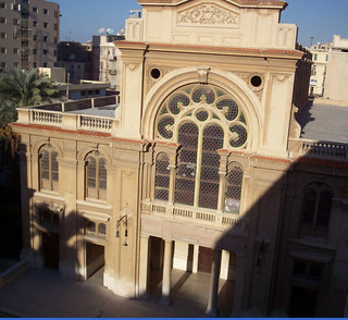 Eliyahu Hanavi Synagogue in Alexandria
