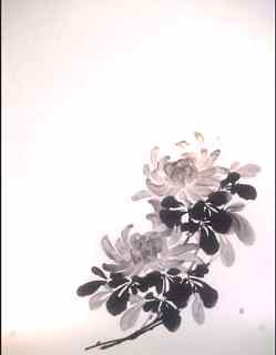 水墨画 菊 筆法