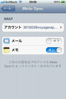 IMG_1642.jpg
