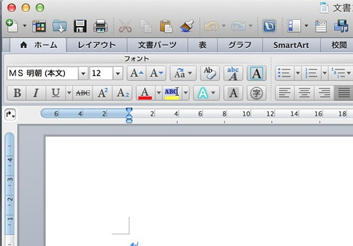 Office for Mac 14.2.4 with Retina Support