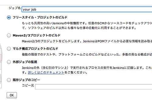 スクリーンショット 2012-09-25 17.44.16