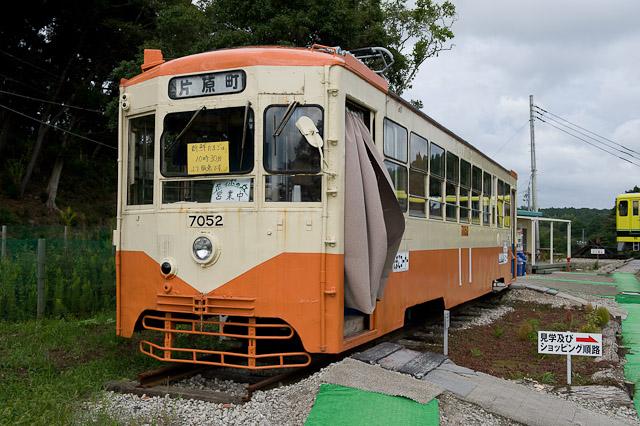 万葉線7000形デ7052号車- いすみポッポの丘保存車