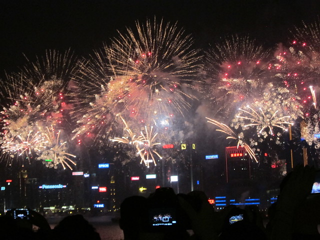 National Day Fireworks 2012