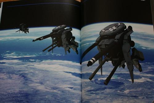 Masterfile Metal Armor Dragonar - 12