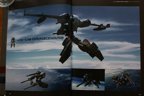 MasterFile Metal Armor Dragonar - 7