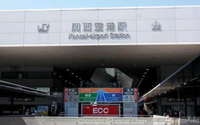 関西空港駅-0001