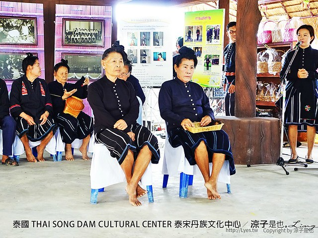 泰國 THAI SONG DAM CULTURAL CENTER 泰宋丹族文化中心 6