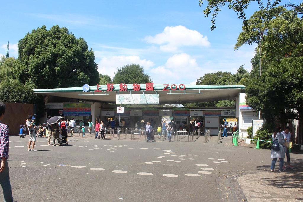 上野動物園 Ueno Zoo