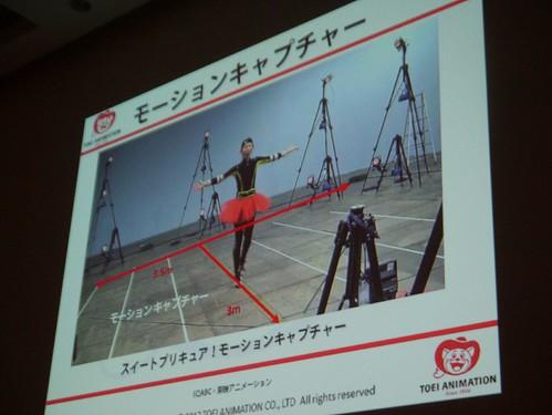 120825 - 東映動畫公司三位CG職人在『CEDEC 2012』分享動畫《光之美少女》四大世代『プリキュアダンス』的演化變遷!【9/1更新】 (6/11)