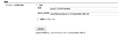 スクリーンショット 2012-09-03 14.44.18