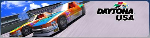 Daytona USA banner