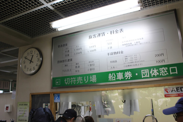 木曽駒ヶ岳_17