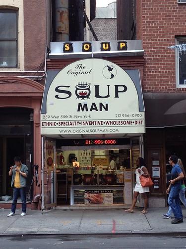 「SOUP MAN」の「O」がスープ鍋に。