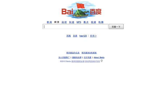 Header of Baidu