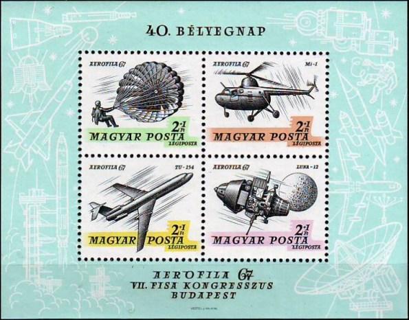 Blok Maďarsko 1967, Aerofila 67
