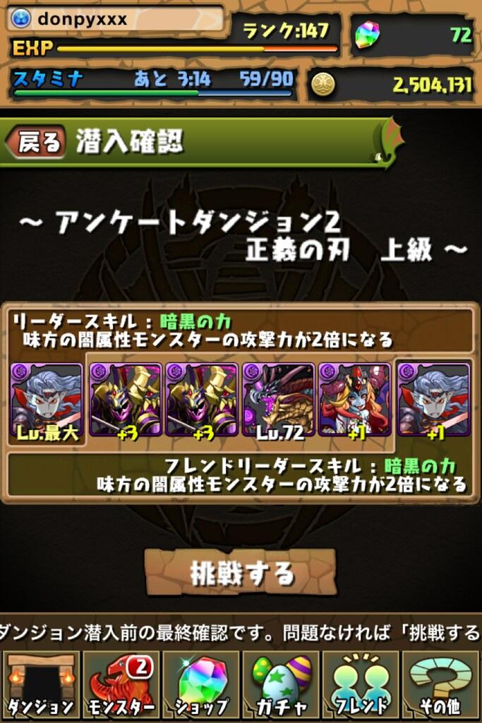 20120921015003