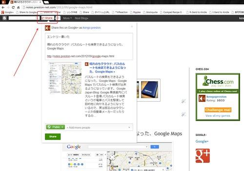 blogger bar include google plus share