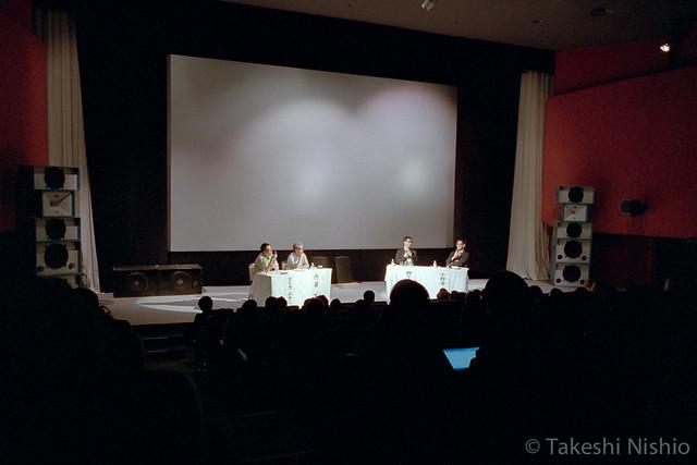シンポジウム会場 / Symposium Hall