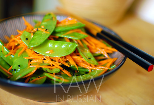 Snow pea salad