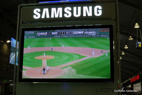 samsung-baseball-game-korea.jpg