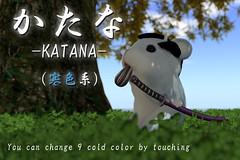 Katana_cold color